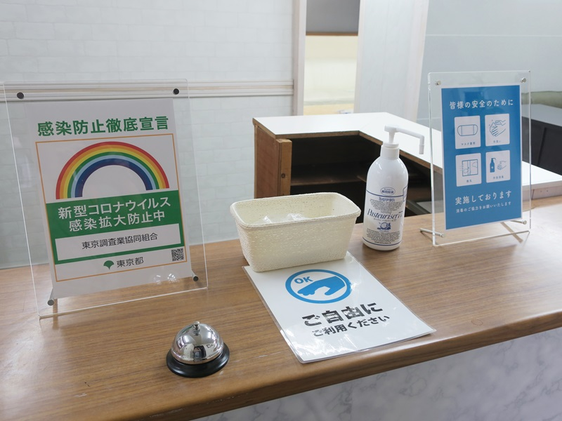 新型コロナウィルス感染拡大防止